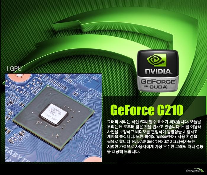 GIGABYTE 지포스 G210 D3 1GB Silent 0dB 제품 사이즈 / 쿨링 시스템