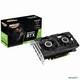 INNO3D 지포스 RTX 2060 D6 6GB 백플레이트_이미지