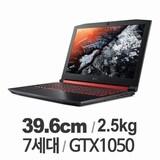 GTX1050노트북 저렴하게 만나기