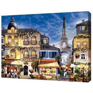 에코솔 명화그리기 4050 에펠탑이 보이는 작은 골목_이미지