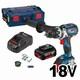 보쉬  GSB 18V-85 C Professional (6.0Ah, 배터리 2개)_이미지