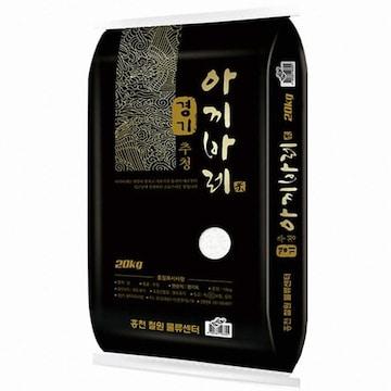 홍천철원물류센터  경기 추청 아끼바레 20kg (18년산) (1개)