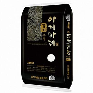 홍천철원물류센터  경기 추청 아끼바레 20kg (19년 햅쌀) (1개)