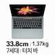 APPLE 맥북프로 MPXV2KH/A (SSD 256GB)_이미지_0