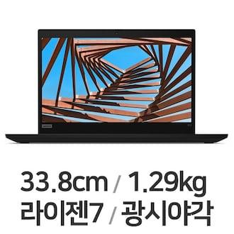 레노버 씽크패드 X13-18KR (SSD 256GB)_이미지