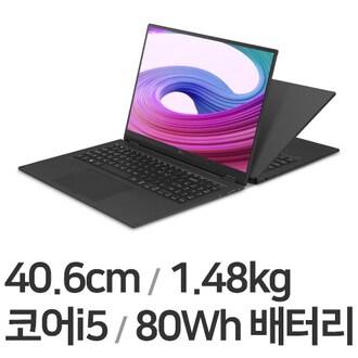 LG전자 그램360 16TD90P-GX56K (SSD 256GB)_이미지