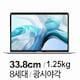 APPLE 2018 맥북에어 MREC2KH/A (SSD 256GB)_이미지