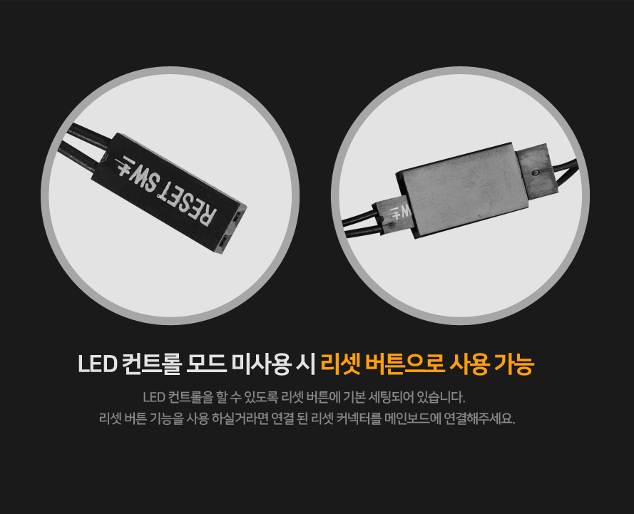 darkFlash DLH21 (핑크)