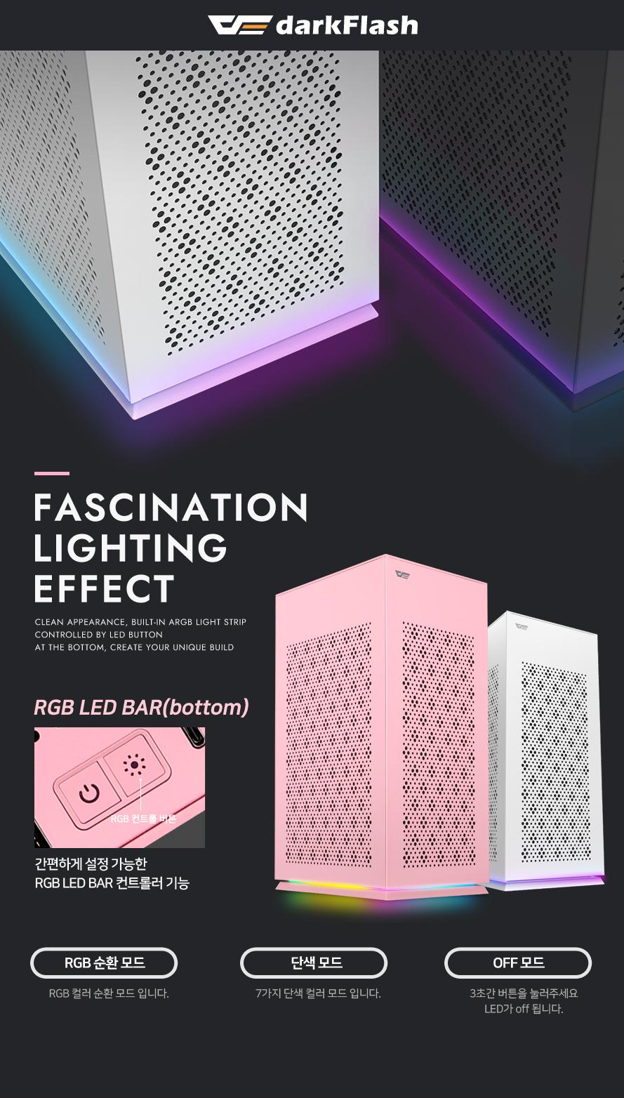 darkFlash DLH21 (핑크)