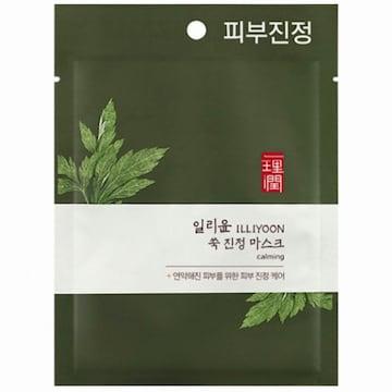 일리윤 쑥 진정 마스크