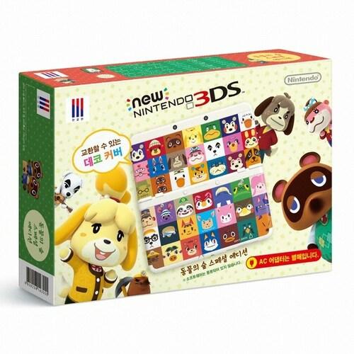 닌텐도 뉴 3DS 튀어나와요 동물의 숲 한정 패키지 본체_이미지