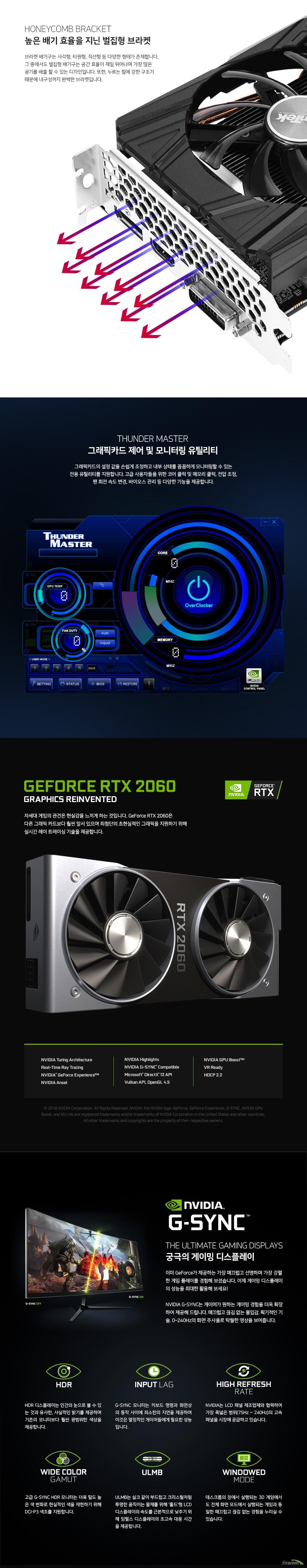 이엠텍 지포스 RTX 2060 STORM X Dual BASIC OC D6 6GB