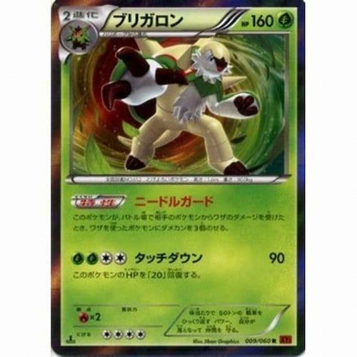 포켓몬코리아  포켓몬스터XY 카드게임 낱장카드 브리가론 R_이미지
