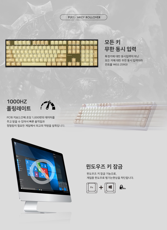 COX  CK108 SA CREAM 게이트론 LED 게이밍 기계식(화이트, 황축)