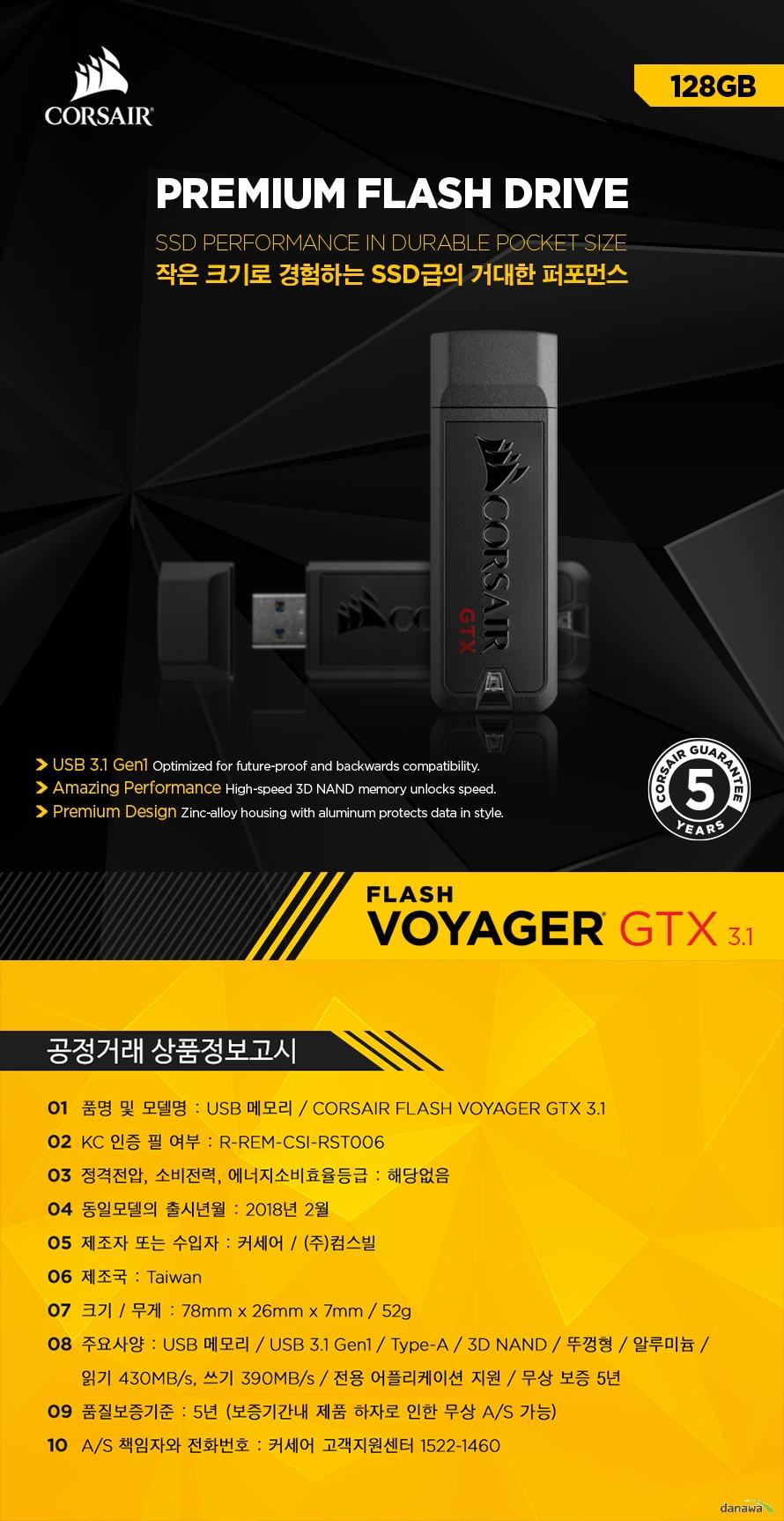 CORSAIR UFD Flash Voyager GTX 3.1