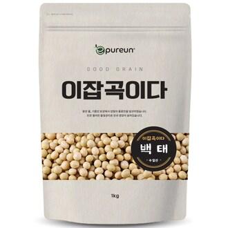 이쌀이다 이잡곡이다 수입백태 1kg (1개)_이미지