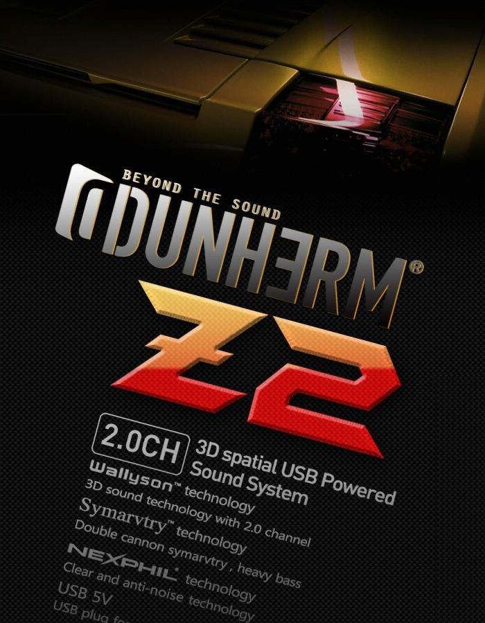 DUNHERM Labs Z2