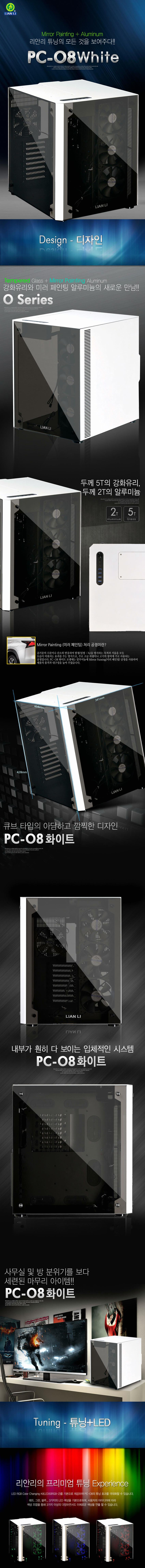 PC-O8WBW_INFO-01.jpg
