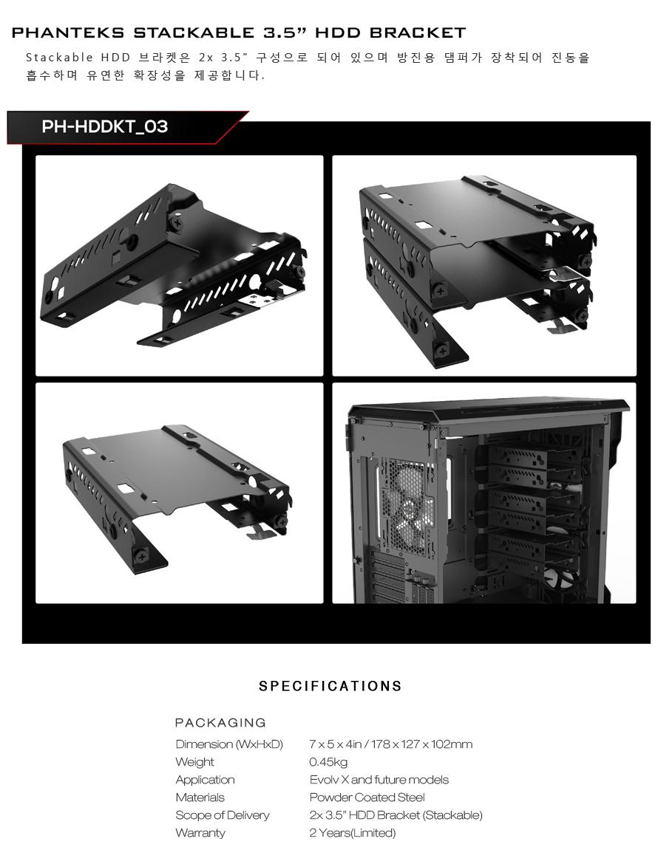 Phanteks  STACKABLE HDD BRACKET