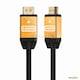 디옵텍 justlink HDMI v2.0 골드 케이블 (GOLD-HH020, 2m)_이미지