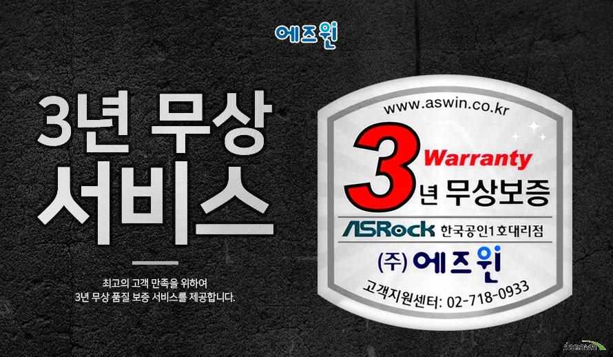ASRock  H370 PRO4 에즈윈