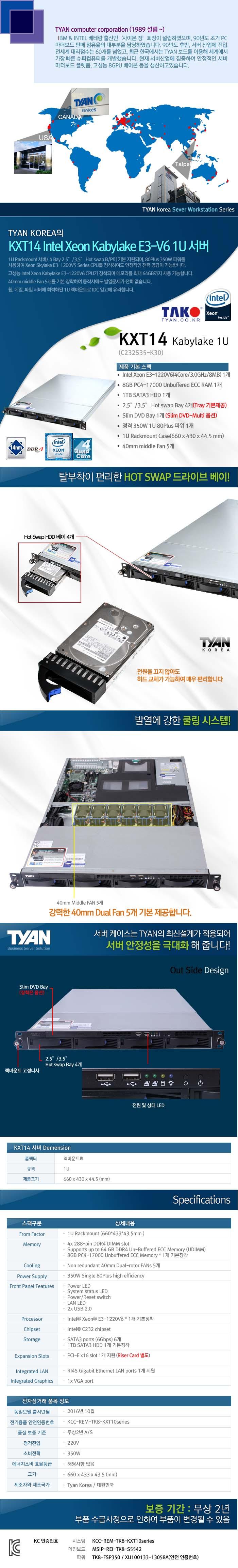 KXT14(C232S35-K30)-1T.jpg