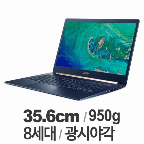 ACER Swift5 SF514-53T i7 (SSD 256GB)