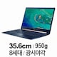 ACER Swift5 SF514-53T i7 (SSD 256GB)_이미지