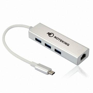 노트옵션 NOTEKING 3포트 USB3.0 Type C 랜 동글 허브 (NK-CEAH3G)