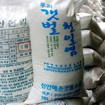 신안신의도어촌계 신안소금 절임용 20kg (1개)_이미지