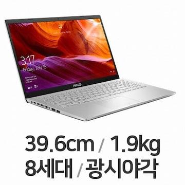 ASUS Laptop 15 X509FA-BQ695(SSD 128GB)