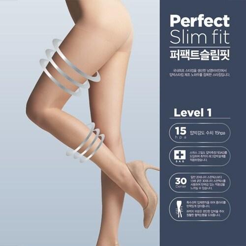 남영비비안 비비안 퍼펙트 슬림핏 1단계 압박스타킹 PH2421 (10매)_이미지