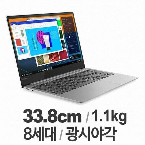 레노버  YOGA S730-13IWL 81J0003VKR (SSD 512GB)_이미지