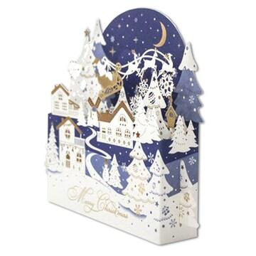 솜씨카드 밤하늘 산타마을 카드