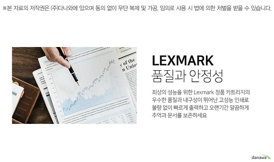 Lexmark 정품 B220Z00 검정 드럼