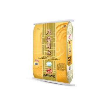 옥정미곡처리장  가을미소 10kg (1개)