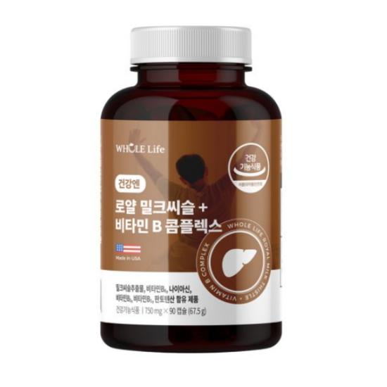 홀라이프 로얄 밀크씨슬+비타민B 콤플렉스 90캡슐(1개)