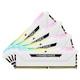 CORSAIR DDR4-3600 CL18 VENGEANCE RGB PRO SL WHITE 패키지 (64GB(16Gx4))_이미지