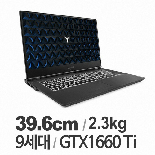 레노버 LEGION Y540-15IRH i7 Blade Edition(SSD 512GB + 1TB)