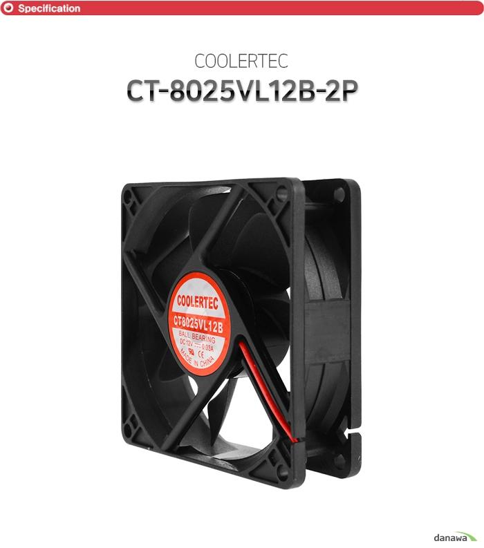 COOLERTEC  CT-8025VL12B-2P