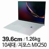 삼성전자 갤럭시북 이온 NT950XCR-G58A (SSD 256GB)