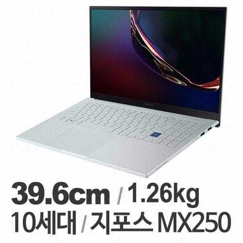 삼성전자 갤럭시북 이온 NT950XCR-G58A (SSD 256GB)_이미지