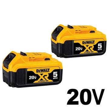 디월트  DCB205-2 배터리 2개 해외구매 (5.0Ah)