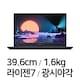 한성컴퓨터 TFX5470UC (SSD 500GB)_이미지