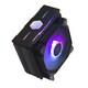 잘만 CNPS10X OPTIMA II RGB (BLACK)_이미지