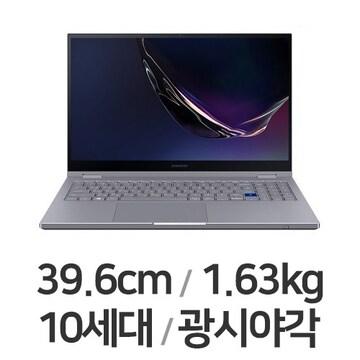 삼성전자 갤럭시북 플렉스 알파 NT750QCR-A58A (SSD 256GB)_이미지