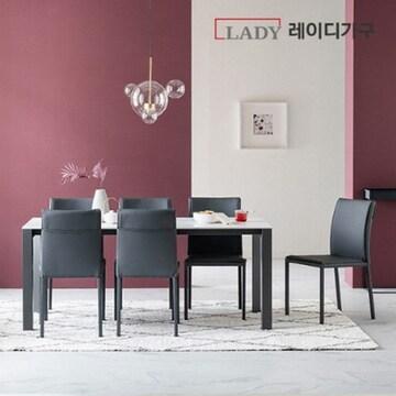 레이디가구  그라치아 통세라믹 스틸 식탁세트 1800 (의자6개)