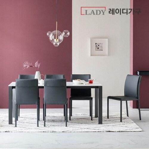 레이디가구 그라치아 통세라믹 스틸 식탁세트 1800 (의자6개)_이미지