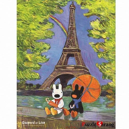 퍼즐라이프  가스파드 앤 리사 무지개 에펠탑 (300P)_이미지