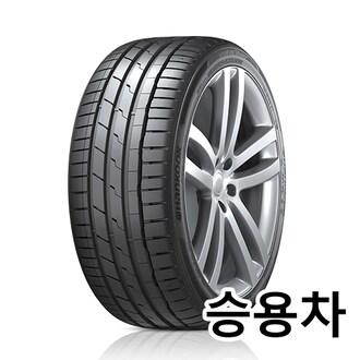 한국타이어 벤투스 S1 에보3 K127 255/35R19 (장착비별도)_이미지